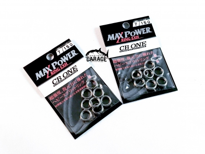 CB ONE Max Power Split Ring EXH #7 150lbs