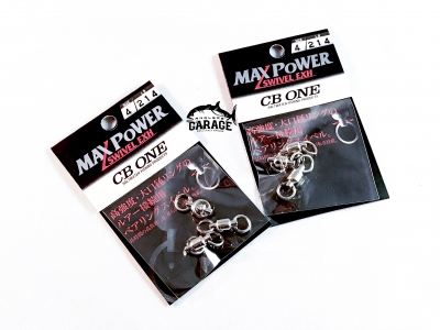 CB ONE Max Power Swivel EXH #4 214lbs
