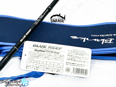 Yamaga Blanks Blue Reef GT 711/10 Dual