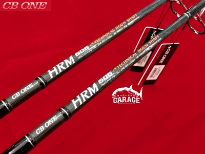 CB One HM606 Technical Jigging Shaft